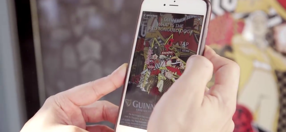 guinness in mobile AR app